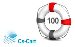 CS-Cart Support Credit 100 από την Hosting Store