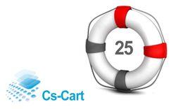CS-Cart Support Credit 25 από την Hosting Store