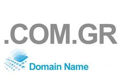 Κατοχύρωση / Ανανέωση domain name με κατάληξη .com.gr / 2 έτη από την Hosting Store